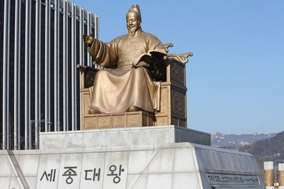 king-sejong-1414289_1920