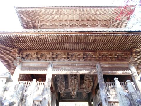別格15番箸蔵寺(山門)