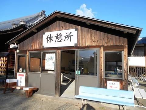 76番金倉寺(へんろ小屋)