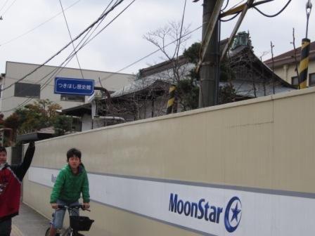 2012年3月屋久島&九州旅行 106