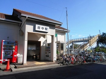 JR徳島線府中駅