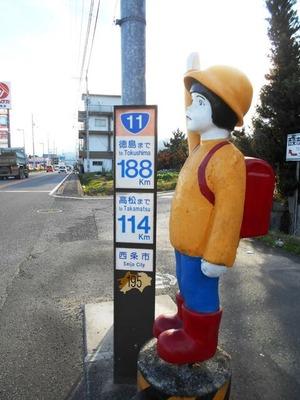 63番吉祥寺そばの道標