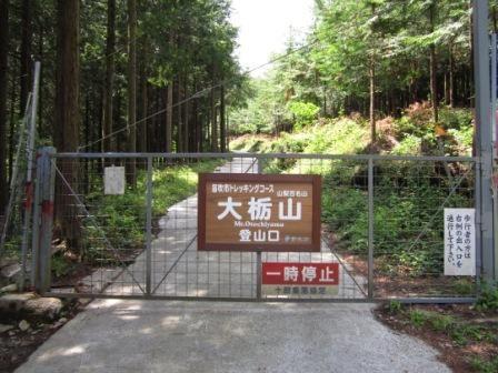 釈迦ガ岳 008