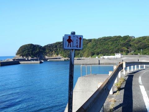 39番への道(へんろ札)