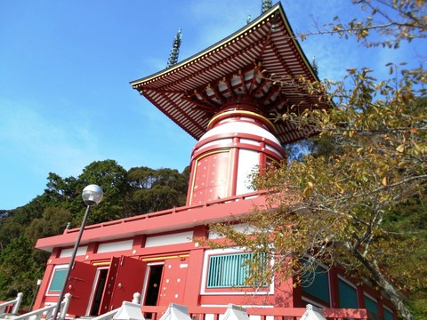 23番薬王寺