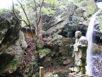 20番への道(星の岩屋2)