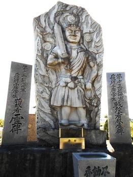 7番十楽寺(不動明王)