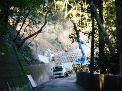 52番太山寺がけ崩れ