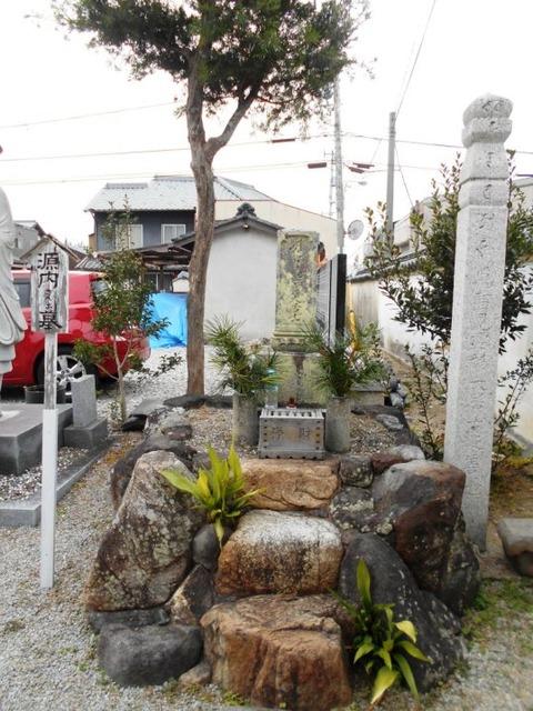 平賀源内の墓