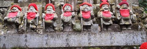 高尾山2014初詣 007