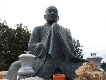 21番太龍寺(南の捨身ヶ岳2)