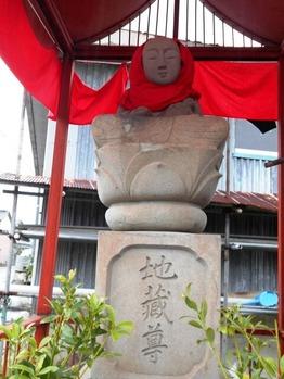 10番への道(地蔵)