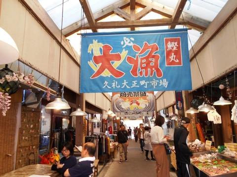 37番への道(久礼大正町市場)