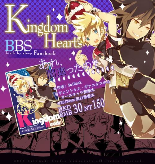 KHbook_pops