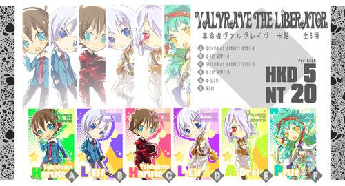 vvv_card
