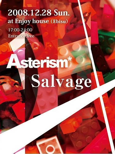 Asterism*/Salvage Vol.4