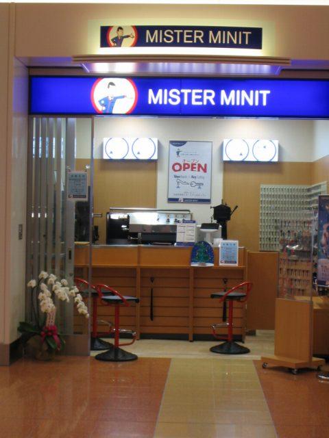 ... MINIT (ミスターミニット