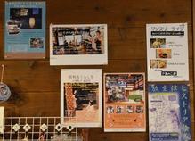 伏木日本画教室 (16)