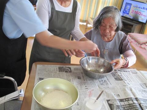 レク鯛焼き(1)