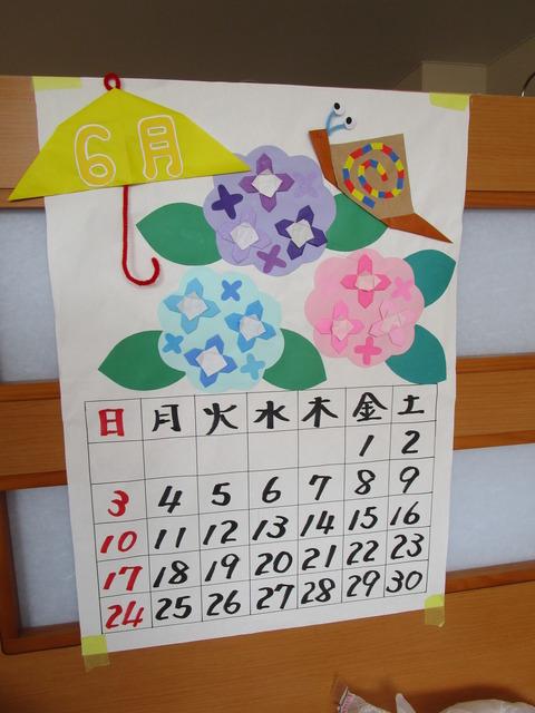 大島さん6月カレンダー