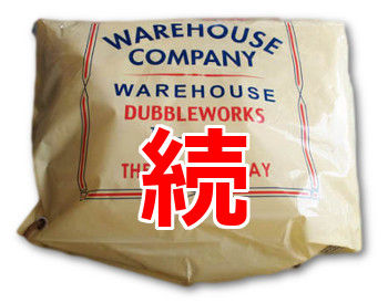warehouse_cottonfleece2