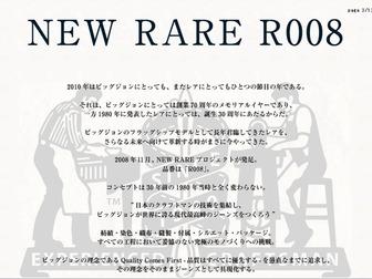 rare_r800