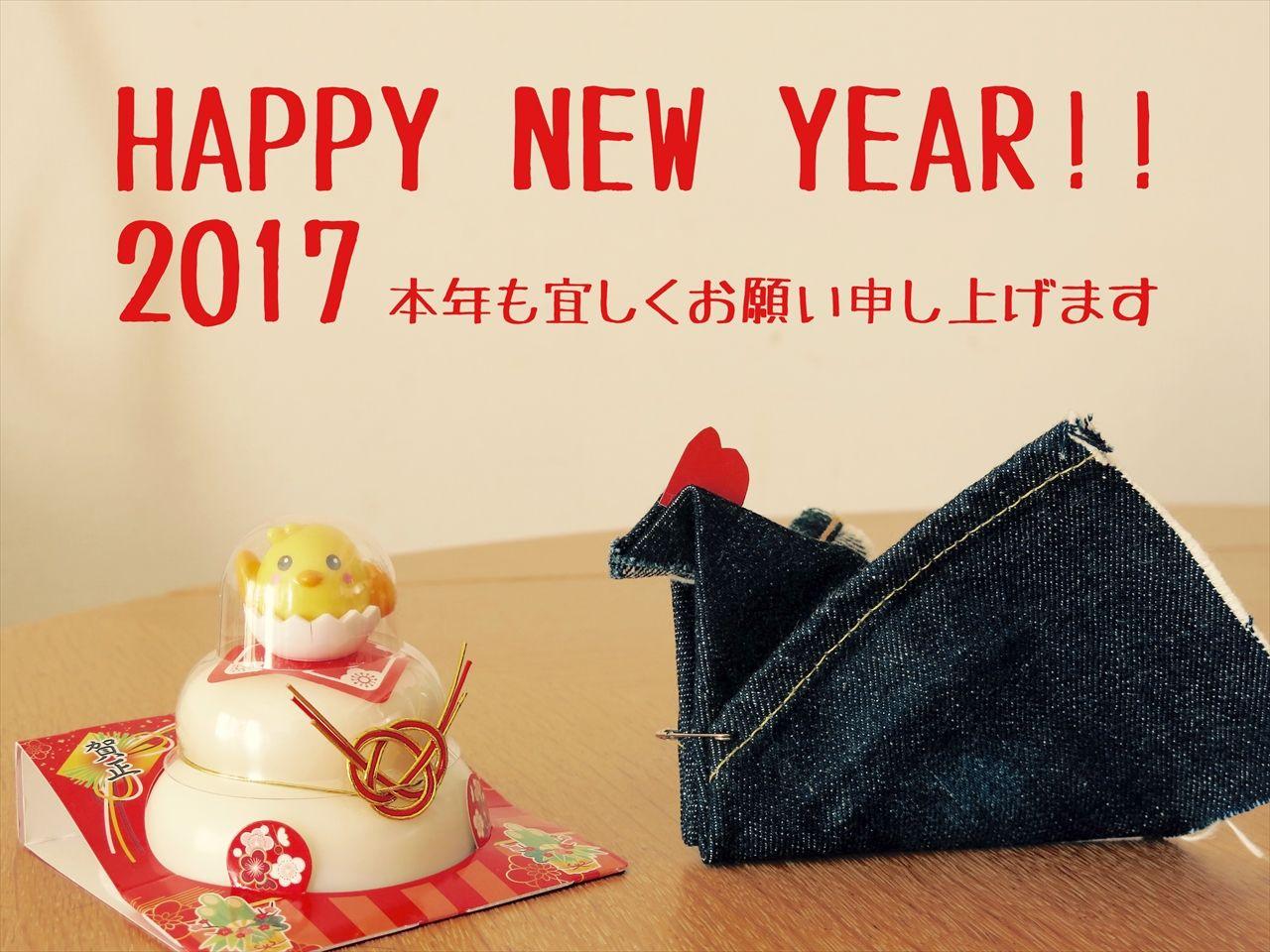 ファイル 2017-01-01 10 24 22_R