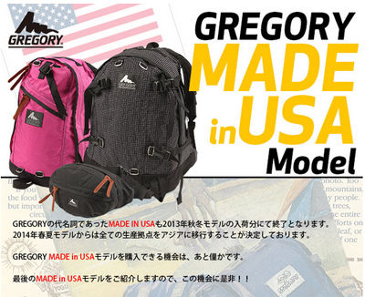 20140116gregory_4