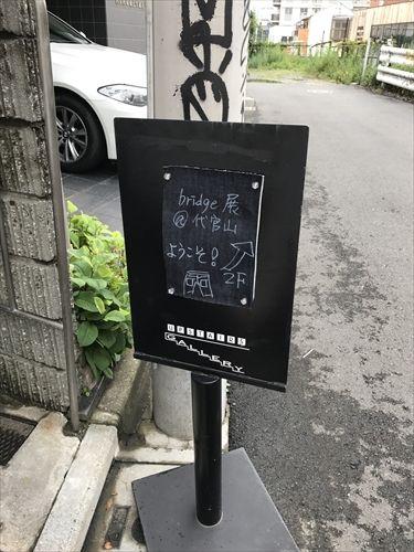 写真 2017-06-25 14 57 38_R
