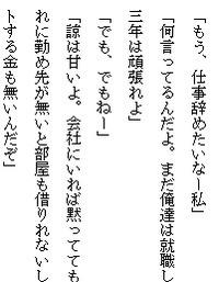 2013y05m16d_182706213