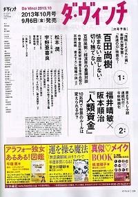 fujikawamisa