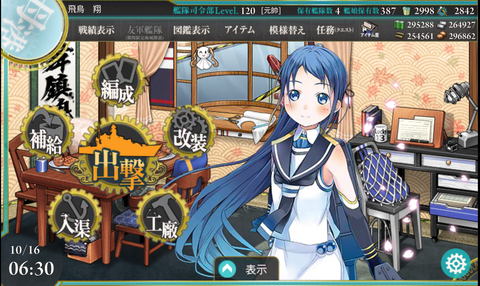 Screenshot_20201016-063028~2