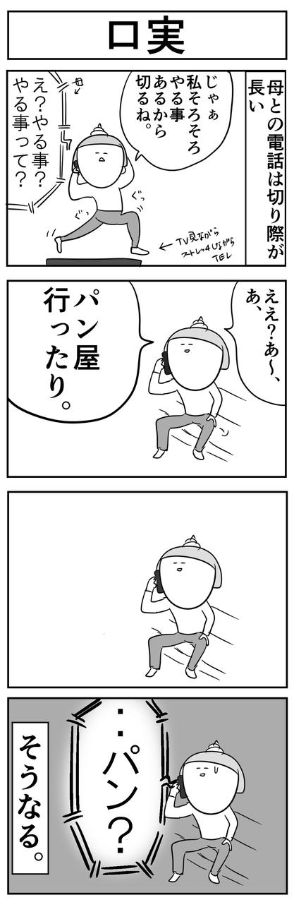 おまけ4-15