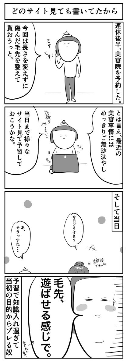 おまけ5−7