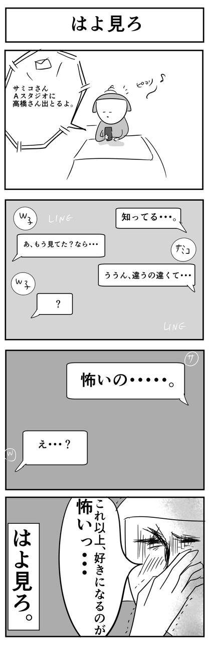 おまけ1-28