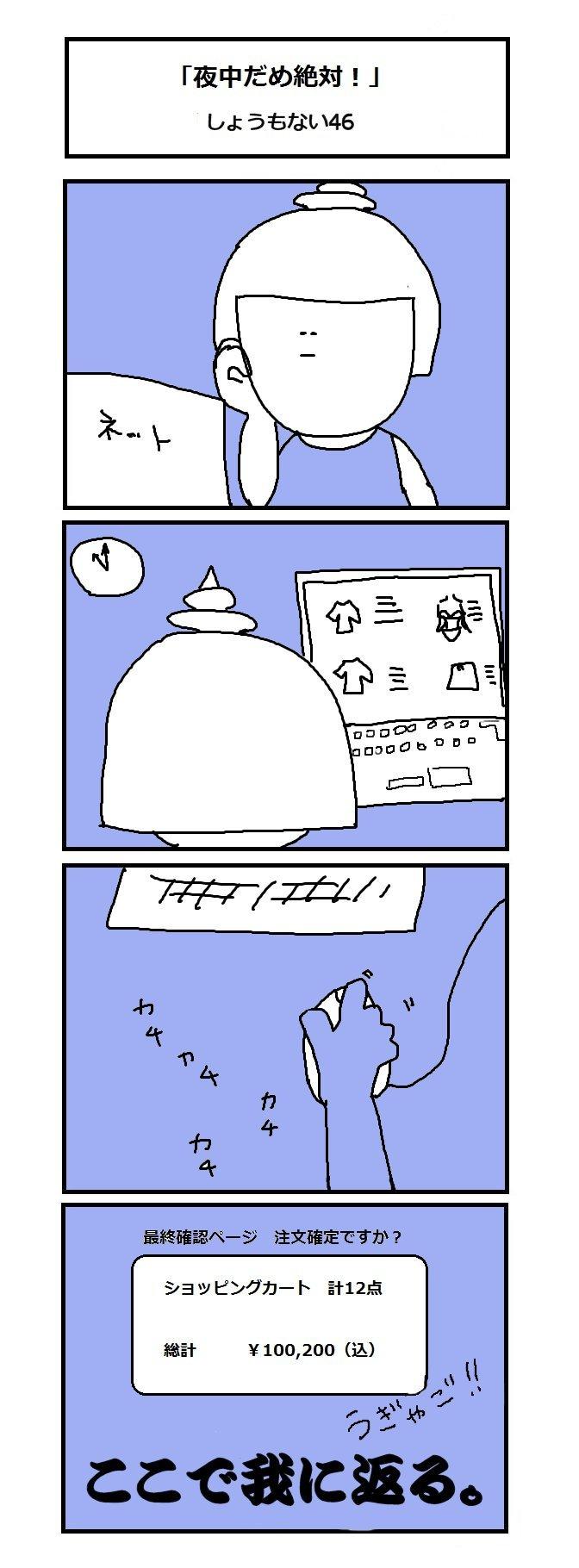 サミコライフ