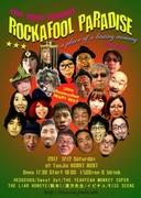 Rockafool Paradise 2017