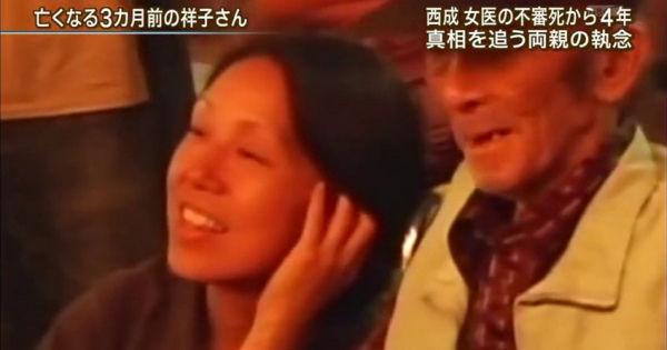 矢島 祥子