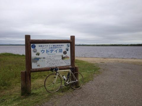 トウナイ湖自転車