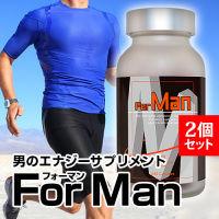 【新発売】フォーマン(240粒入り/約30日分)限定2個セット【ピュア・メディカルOnline[Dr.Tony店]】