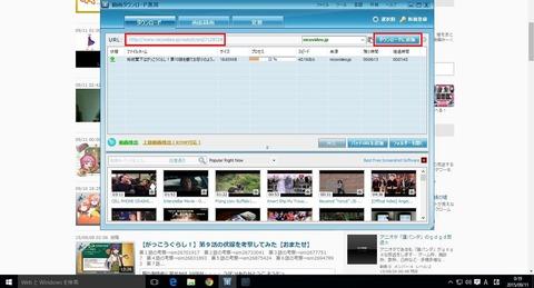 動画変換無双の詳細情報 : Vector ソフトを探す!