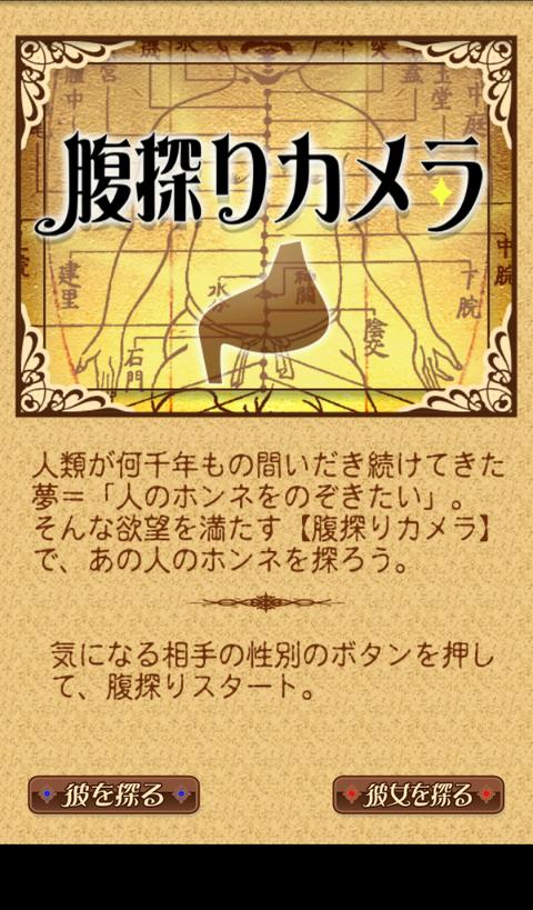 SC20110421-004308