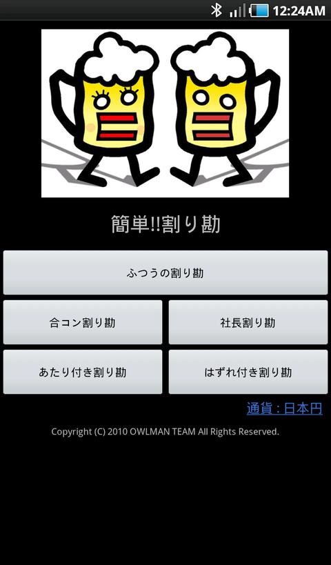 SC20110421-002416 (1)