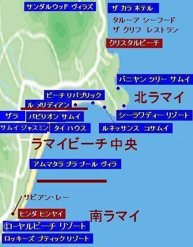 サムイ島ラマイビーチのホテル地図