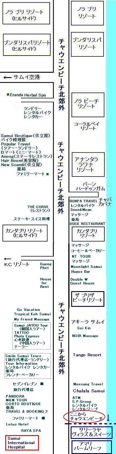 サムイ島の地図1