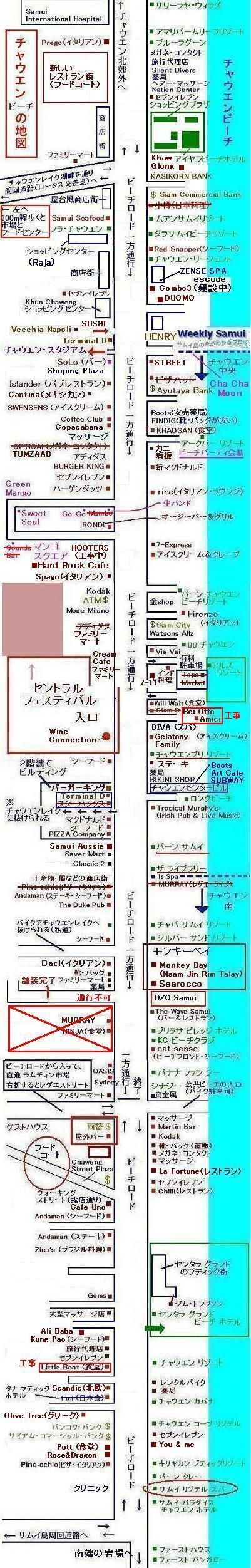 サムイ島チャウエンビーチの地図