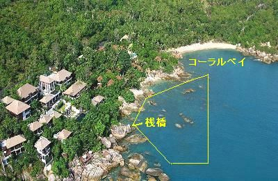 サムイ島のビーチ、コーラルベイ16