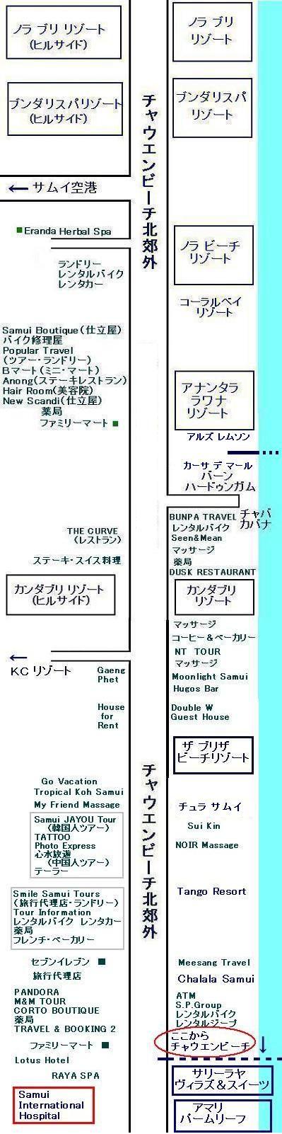 サムイ島チャウエンビーチ北郊外の地図