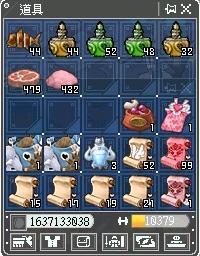 料理NPC売りと資材売り02