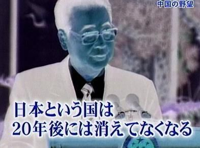 shinryaku